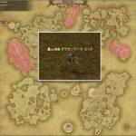アラガンワーク・ビット - アジス・ラーの敵生息場所とドロップ素材(FF14 敵素材マップ:蒼天エリア)