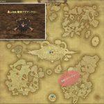 魔導アダマンクロー - アジス・ラーの敵生息場所とドロップ素材(FF14 敵素材マップ:蒼天エリア)