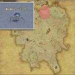 スラッシュゾブラン - クルザス西部高地の敵生息場所とドロップ素材(FF14 敵素材マップ:蒼天エリア)