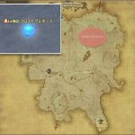 フロストグレネード - クルザス西部高地の敵生息場所とドロップ素材(FF14 敵素材マップ:蒼天エリア)