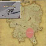スタインボック - クルザス西部高地の敵生息場所とドロップ素材(FF14 敵素材マップ:蒼天エリア)