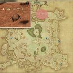 ガード・ブフート - ギラバニア湖畔地帯の敵生息場所とドロップ素材(FF14 敵素材マップ:紅蓮エリア)