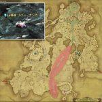 リバー・ナンカ - 高地ドラヴァニアの敵生息場所とドロップ素材(FF14 敵素材マップ:蒼天エリア)