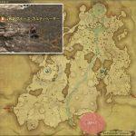 グナース・カルティベーター - 高地ドラヴァニアの敵生息場所とドロップ素材(FF14 敵素材マップ:蒼天エリア)