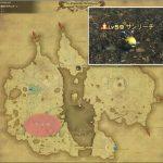 サンリーチ - 低地ドラヴァニアの敵生息場所とドロップ素材(FF14 敵素材マップ:蒼天エリア)