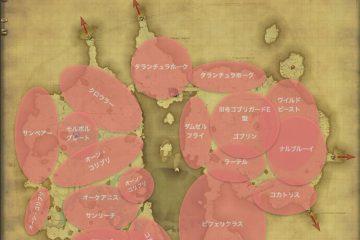低地ドラヴァニア - 全敵の生息場所とドロップ素材(FF14 敵素材マップ:蒼天エリア)