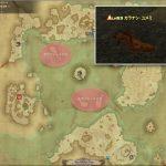 カラナシ・ユメミ - 紅玉海の敵生息場所とドロップ素材(FF14 敵素材マップ:紅蓮エリア)