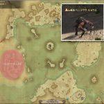 ベニコウラ・ヒョウエ - 紅玉海の敵生息場所とドロップ素材(FF14 敵素材マップ:紅蓮エリア)