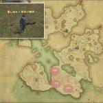 人狼族の槍使い - ヤンサの敵生息場所とドロップ素材(FF14 敵素材マップ:紅蓮エリア)