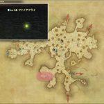 ファイアフライ - 黒衣森:中央森林の敵生息場所とドロップ素材(FF14 敵素材マップ:新生エリア)