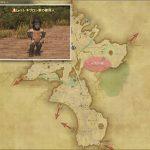キヴロン家の使用人 - 中央ザナラーンの敵生息場所とドロップ素材(FF14 敵素材マップ:新生エリア)