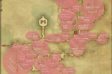 黒衣森:東部森林 - 全敵の生息場所とドロップ素材(FF14 敵素材マップ:新生エリア)