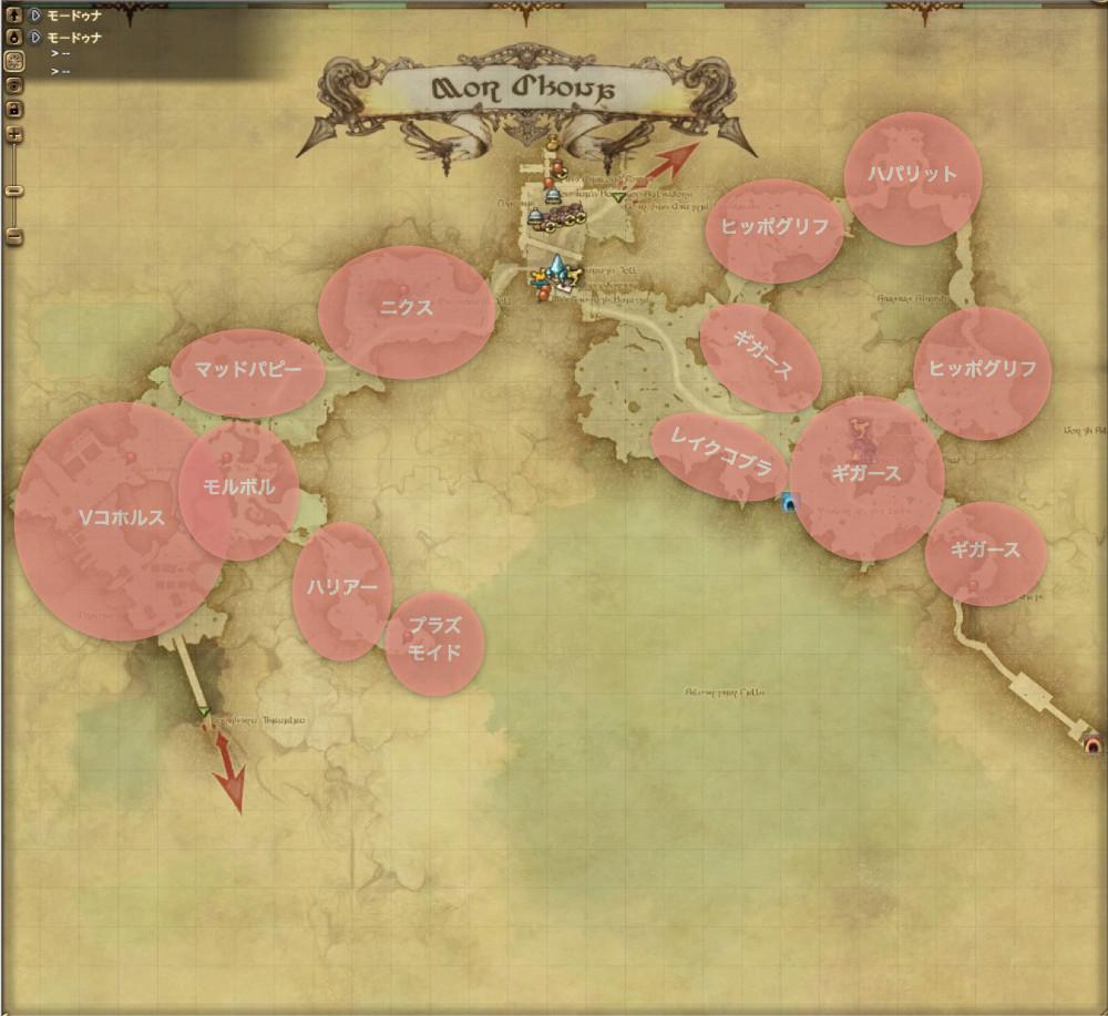 モードゥナ - 全敵の生息場所とドロップ素材(FF14 敵素材マップ:新生エリア)