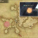 ブライトバルーン - 黒衣森:北部森林の敵生息場所とドロップ素材(FF14 敵素材マップ:新生エリア)