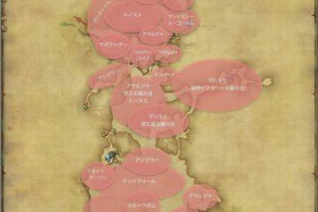 南ザナラーン - 全敵の生息場所とドロップ素材(FF14 敵素材マップ:新生エリア)