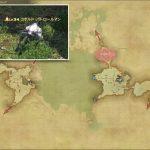 コボルド・パトロールマン - 高地ラノシアの敵生息場所とドロップ素材(FF14 敵素材マップ:新生エリア)