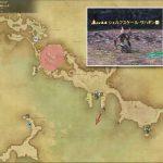 シェルフスケール・サハギン - 西ラノシアの敵生息場所とドロップ素材(FF14 敵素材マップ:新生エリア)