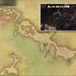 海蛇の赤き鱗 - 西ラノシアの敵生息場所とドロップ素材(FF14 敵素材マップ:新生エリア)