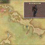 海蛇の赤き目 - 西ラノシアの敵生息場所とドロップ素材(FF14 敵素材マップ:新生エリア)