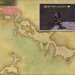 サプサ・シェルフスパイン - 西ラノシアの敵生息場所とドロップ素材(FF14 敵素材マップ:新生エリア)