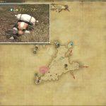 ゴブリン・マガー - 西ザナラーンの敵生息場所とドロップ素材(FF14 敵素材マップ:新生エリア)