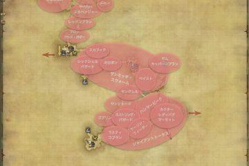 西ザナラーン - 全敵の生息場所とドロップ素材(FF14 敵素材マップ:新生エリア)